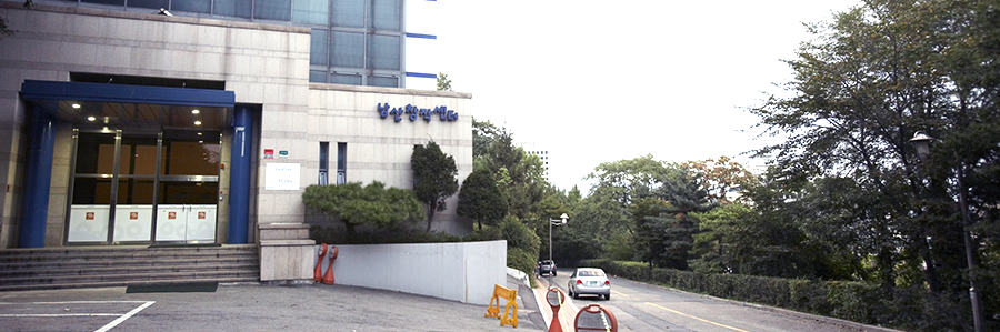Image of Namsan Creative Center