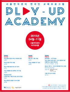 2015 PLAY-UP ACADEMY