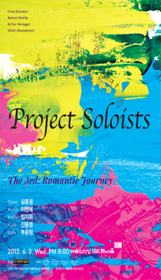 Project Soloists