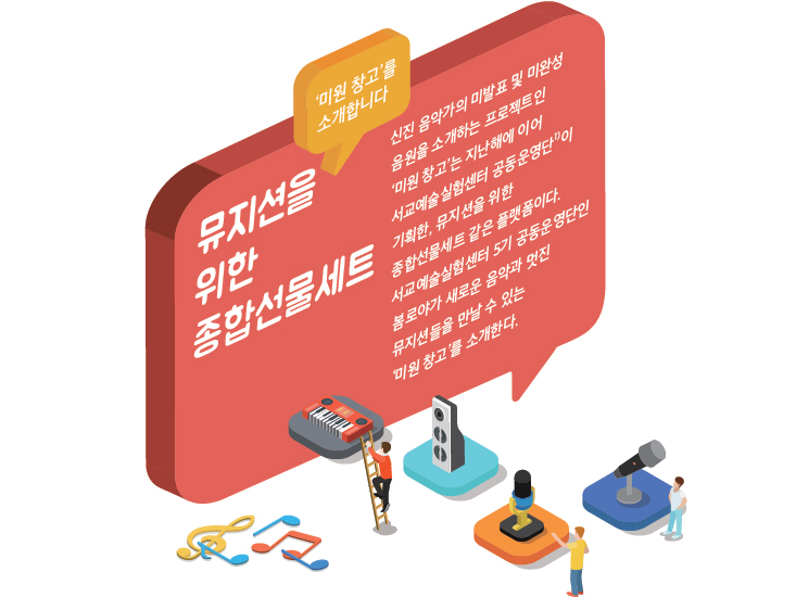 아무나, 아!문화! 서울문화PD 관련 이미지